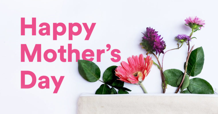 To the wonderful mother's